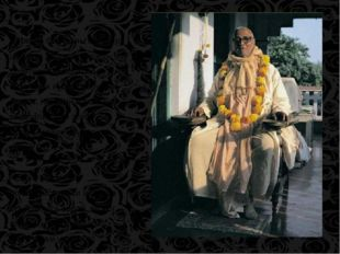 Нередко брахманы жили при царском дворе как жрецы и советники. В подарок от ц