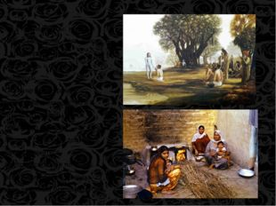 Но и земледельцы, которые имели свои дома, поля и скот, с пренебрежением отно
