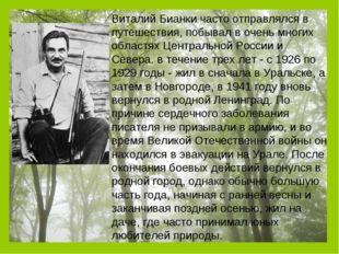 Виталий Бианки часто отправлялся в путешествия, побывал в очень многих област