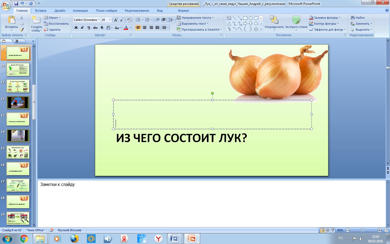 hello_html_m7eeabc9f.png