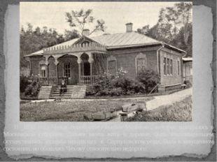 В 1892 году Чехов приобретает имение Мелихово, которое находилось в Московск