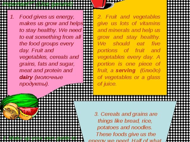 Unit 2: Healthy Eating 2. Listen to the text & write down the names of foods...