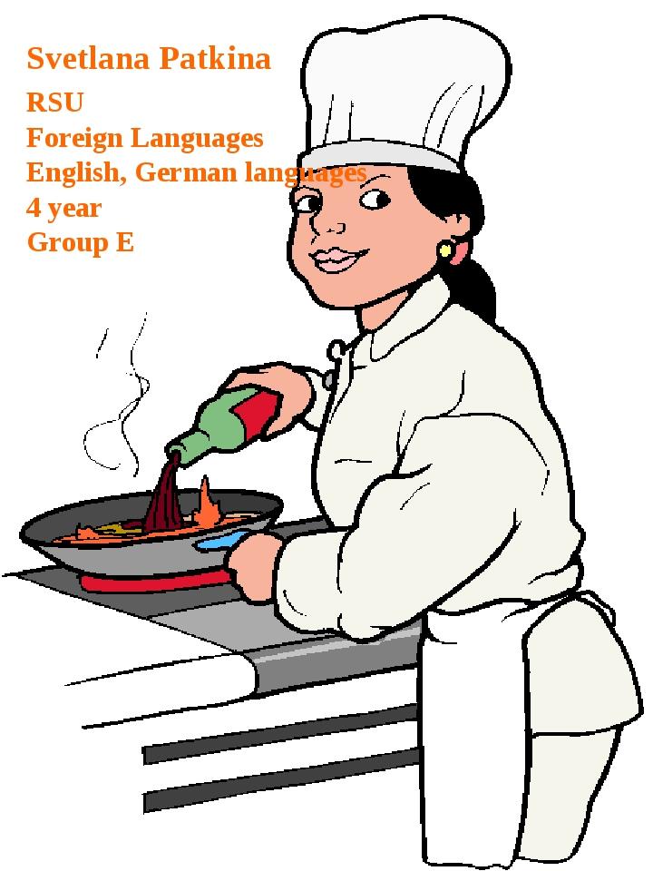 Svetlana Patkina RSU Foreign Languages English, German languages 4 year Group E