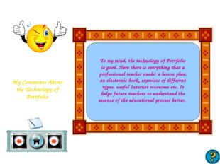 My Comments About the Technology of Portfolio To my mind, the technology of P