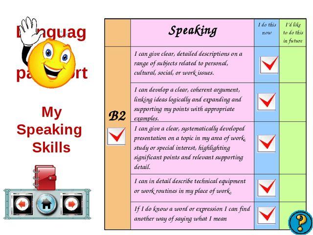 Language passport My Speaking Skills SpeakingI do this nowI'd like to do t...