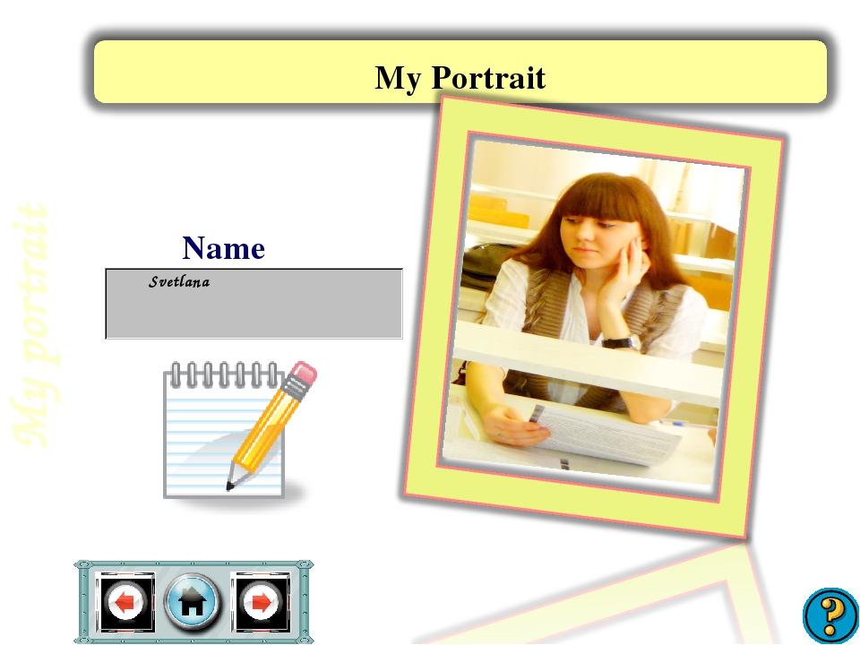 Name My portrait