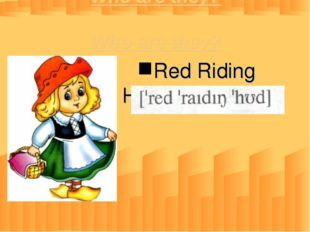 Who are they?  Red Riding Hood