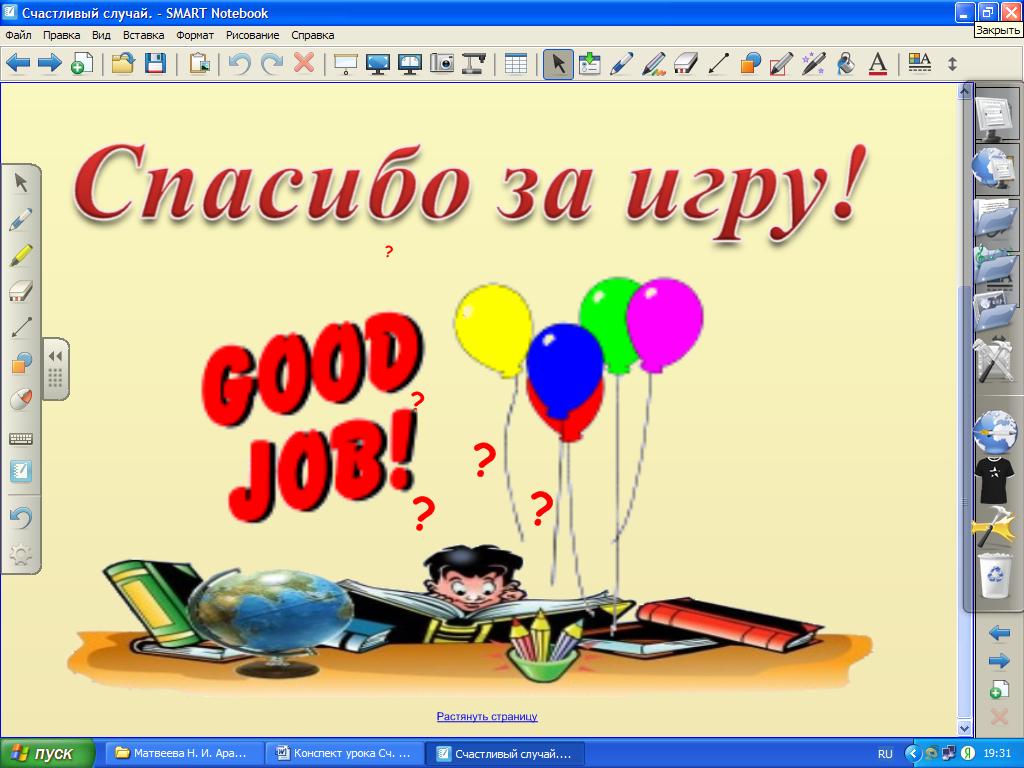 hello_html_4bfa4592.png