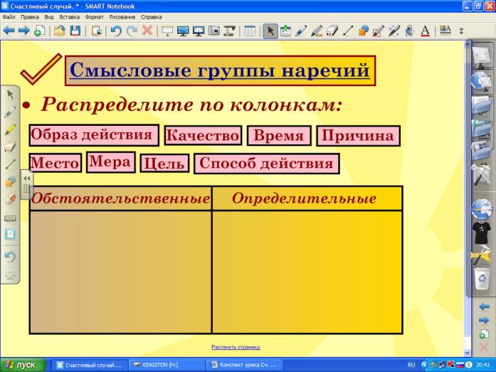 hello_html_4c256e62.png