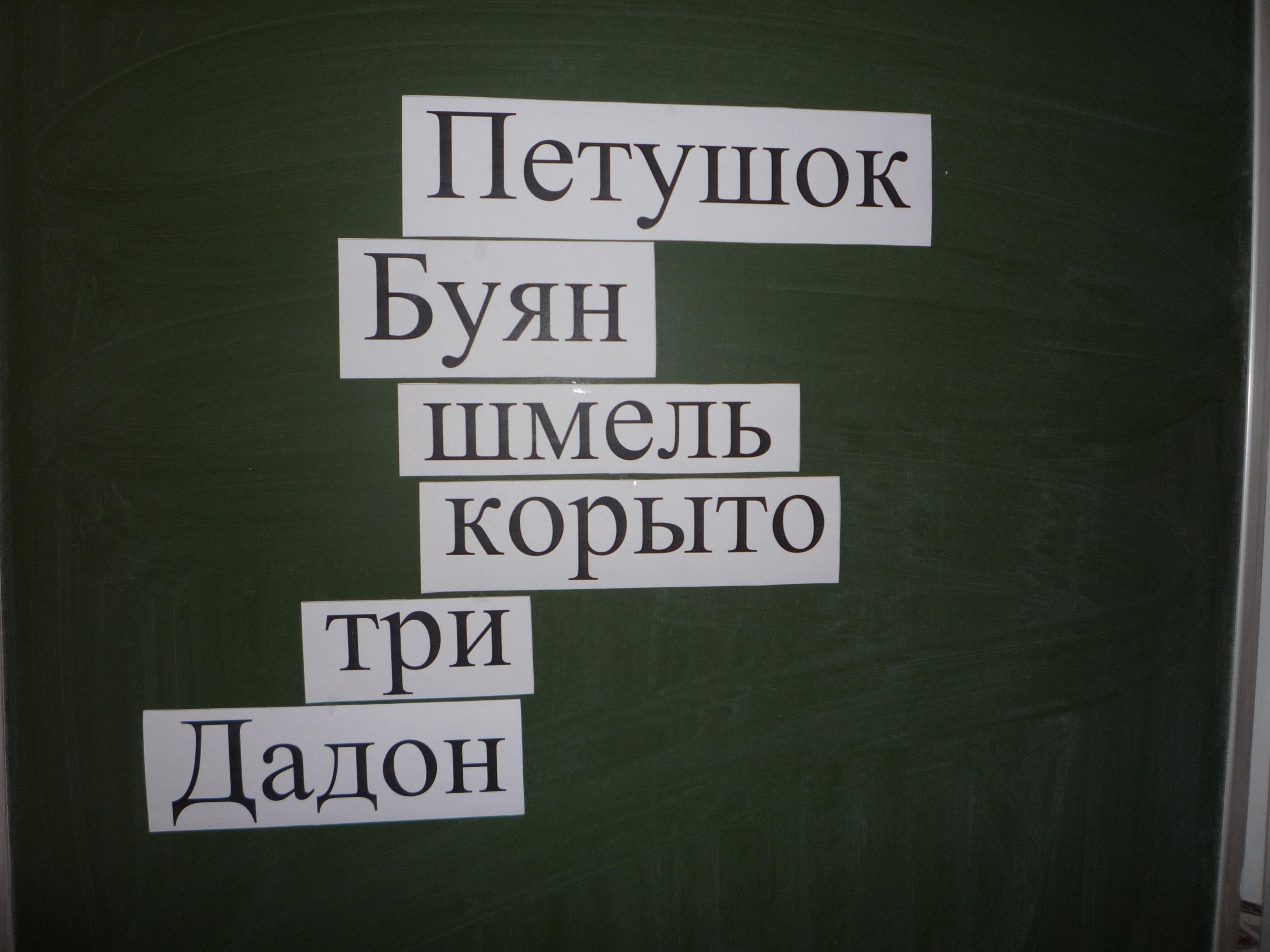 hello_html_m573f5bd1.jpg