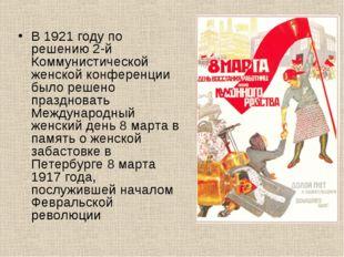 В 1921 году по решению 2-й Коммунистической женской конференции было решено п