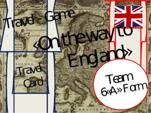 Travel - Game . «On the way to England» Travel Card Team 6«А» Form