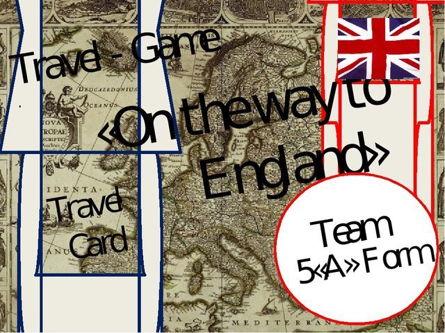 Travel - Game . «On the way to England» Travel Card Team 5«А» Form