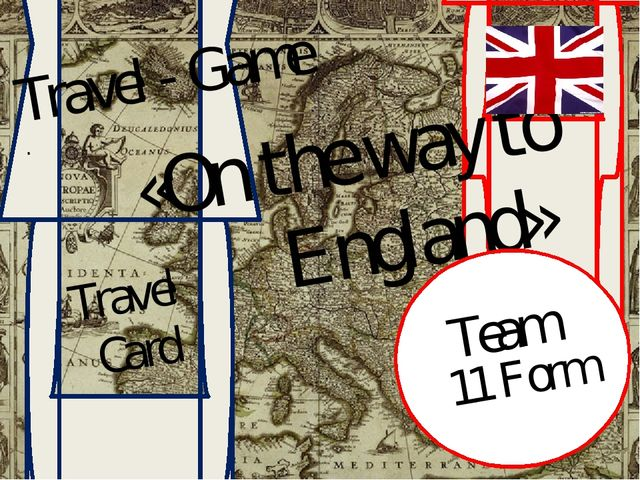 Travel - Game . «On the way to England» Travel Card Team 11 Form