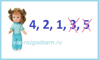 hello_html_m25116fa6.jpg