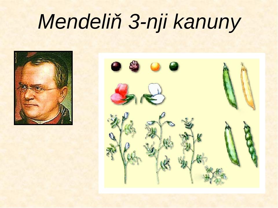 Mendeliň 3-nji kanuny
