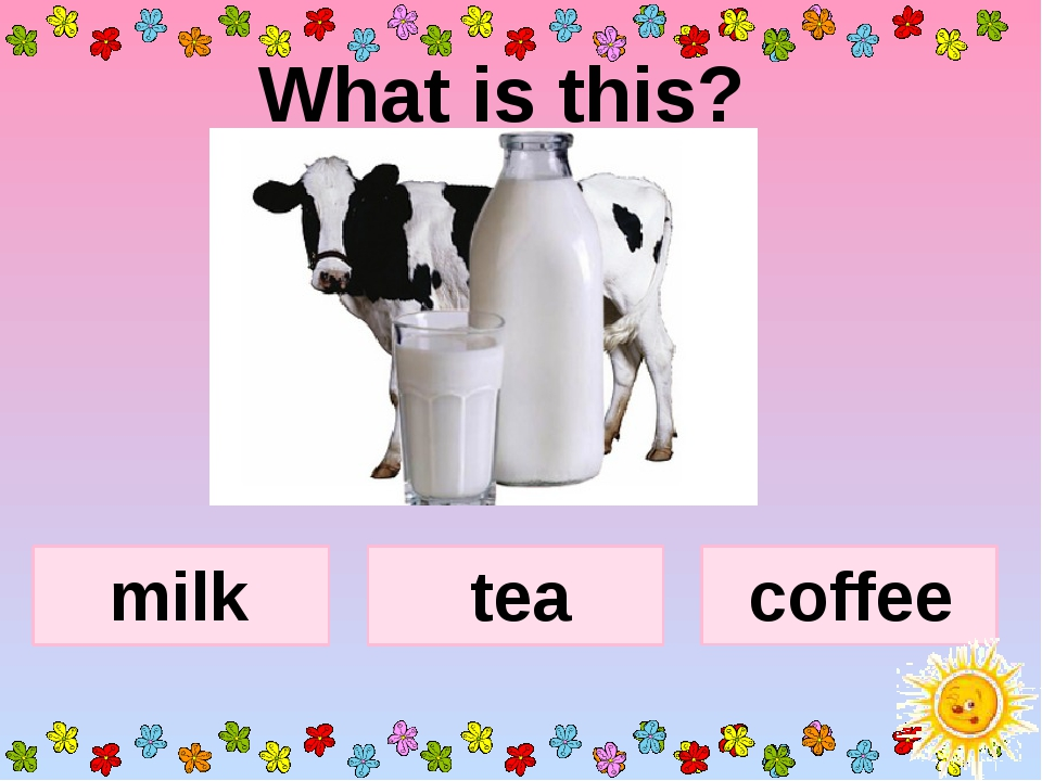 What is this? milk tea coffee
