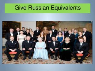 Give Russian Equivalents the Royal family