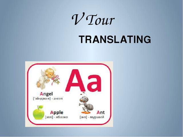 V Tour TRANSLATING