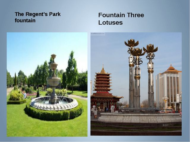 Fountain Three Lotuses The Regent's Park fountain