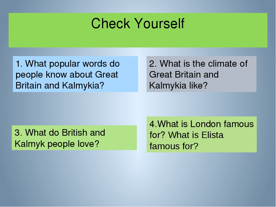 Check Yourself 1. What popular words do people know about Great Britain and K...