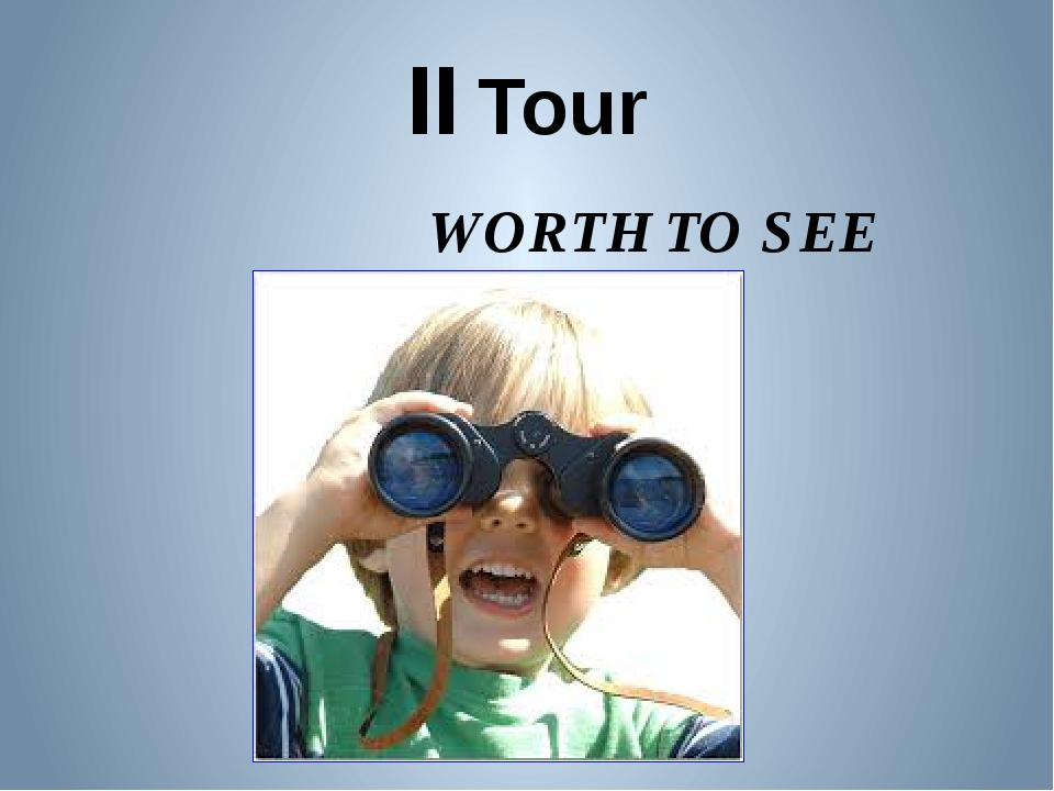 II Tour WORTH TO SEE