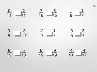 9 11 2 11 7 15 8 15 1 5 1 7 3 8 3 17 2 7 4 7 3 5 3 7 8 13 5 13 6 19 9 19 4 2