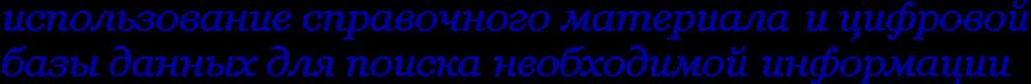 hello_html_e94ebb.png