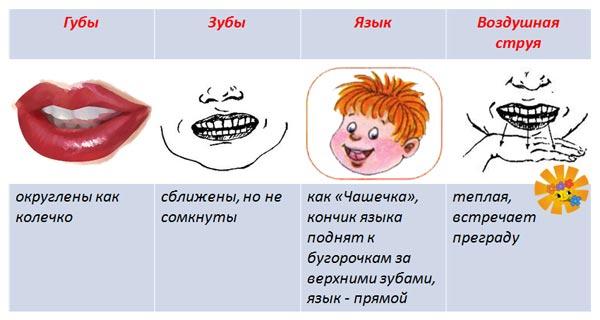 hello_html_5446fa29.jpg