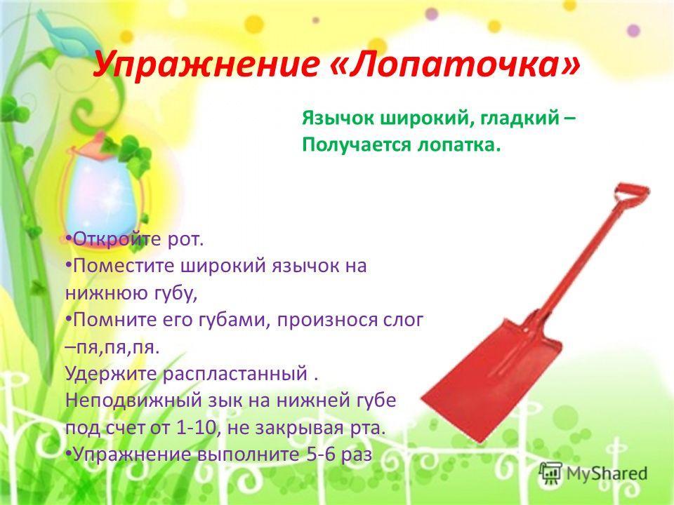hello_html_m1d1b531e.jpg
