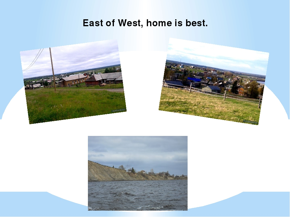 East of West, home is best.