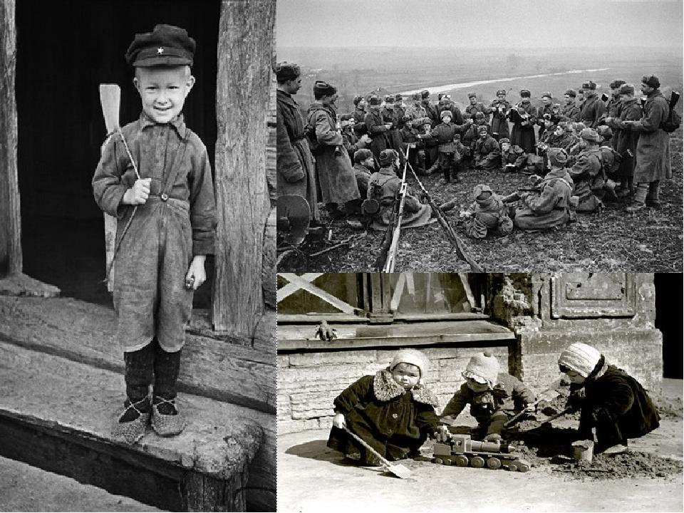 Про, фото и картинки дети войны и победы