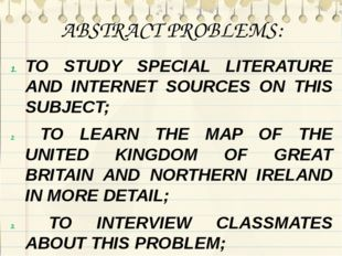 ABSTRACT PROBLEMS: TO STUDY SPECIAL LITERATURE AND INTERNET SOURCES ON THIS S