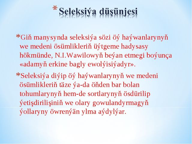 Giň manysynda seleksiýa sözi öý haýwanlarynyň we medeni ösümlikleriň üýtgeme...