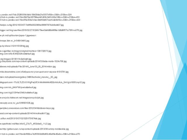 m1-tub-ru.yandex.net/i?id=25289319cfdcfc19bf28da21a5557cf0&n=33&h=215&w=324...