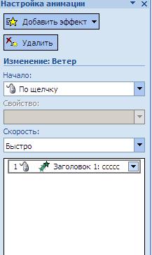hello_html_m702c6e36.png