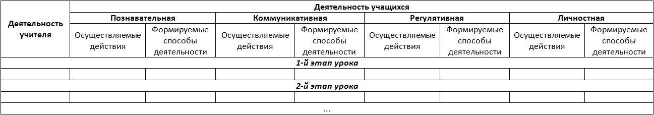 hello_html_m287c1a87.jpg