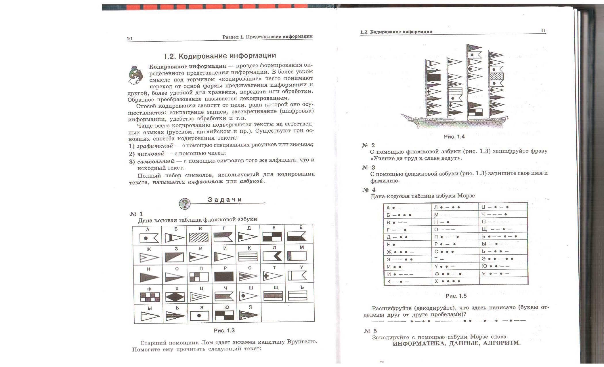 hello_html_558303cc.jpg