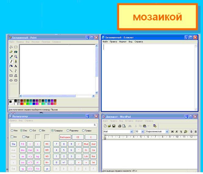 hello_html_m25edd4ee.jpg