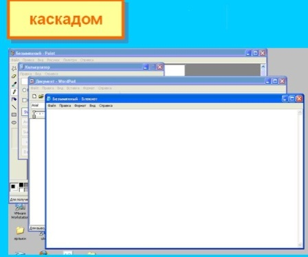 hello_html_m31ea4d9d.jpg