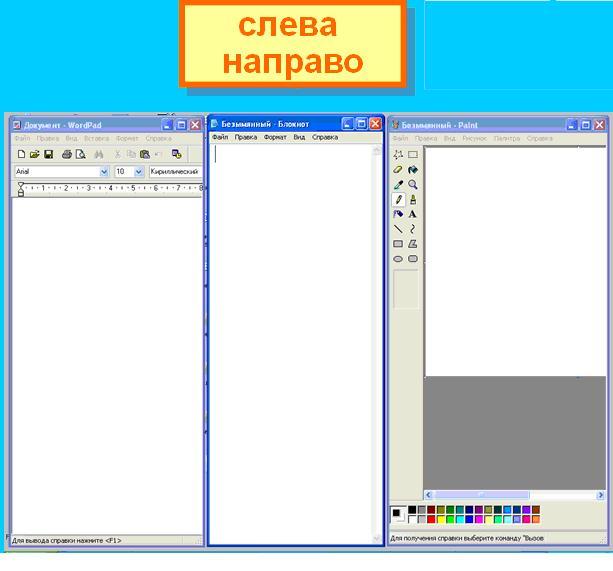 hello_html_m613ad347.jpg