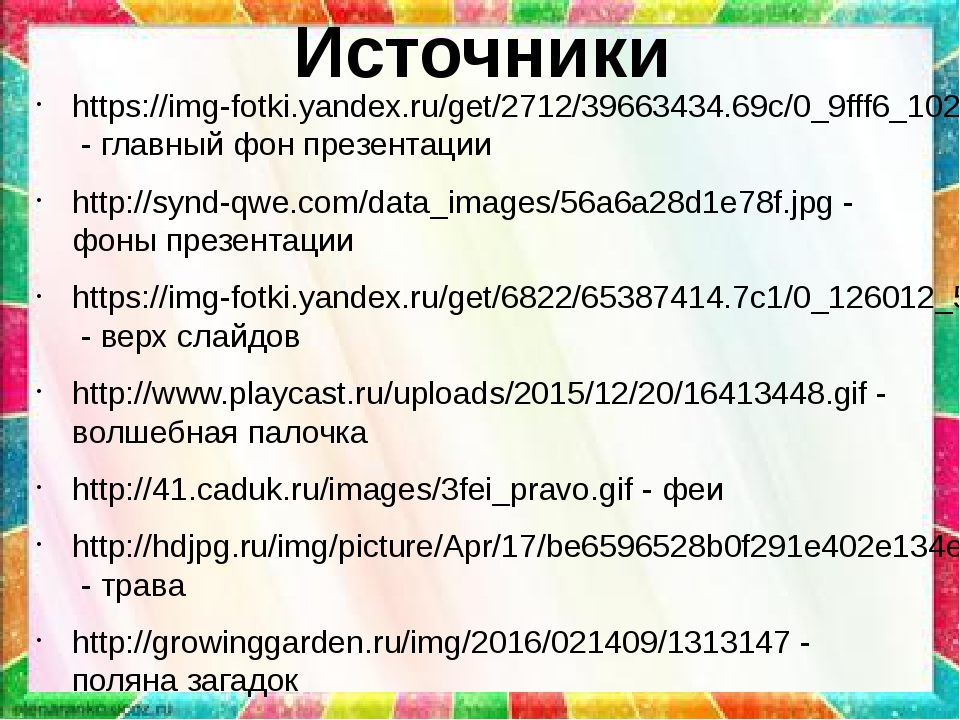 https://img-fotki.yandex.ru/get/2712/39663434.69c/0_9fff6_10289b56_XL.png - г...