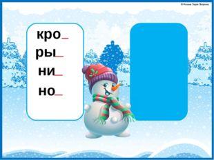 народ завод мороз сугроб © Фокина Лидия Петровна