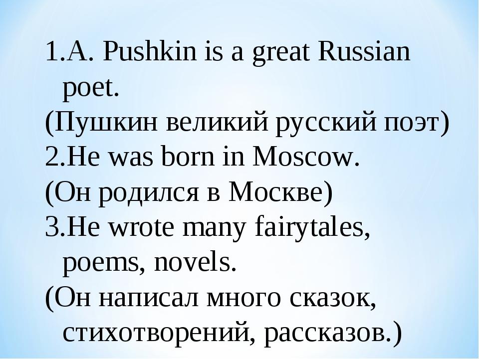 A. Pushkin is a great Russian poet. (Пушкин великий русский поэт) 2.He was bo...