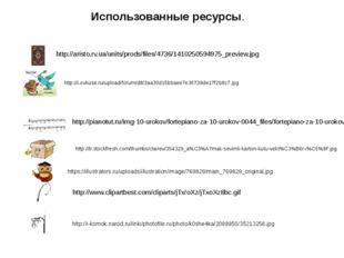http://i.ovkuse.ru/upload/forum/d8/3aa30d15bbaee7e36739de17f2b8c7.jpg http://