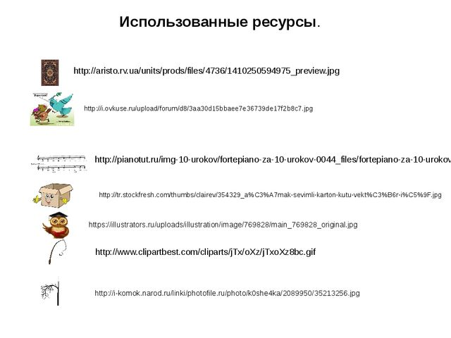 http://i.ovkuse.ru/upload/forum/d8/3aa30d15bbaee7e36739de17f2b8c7.jpg http://...