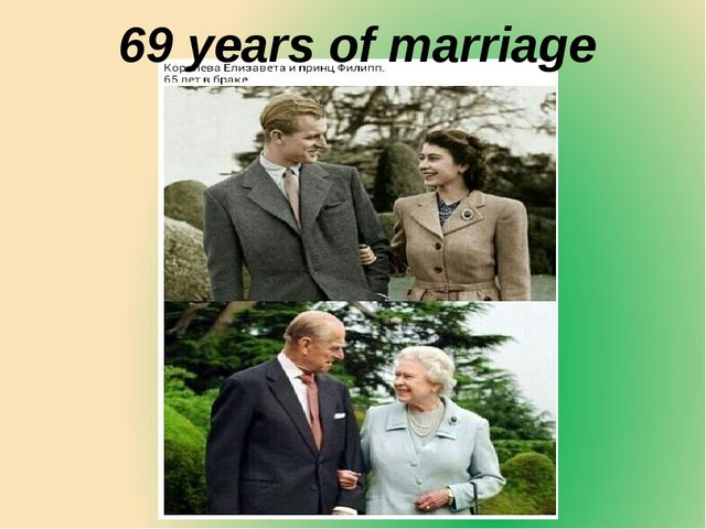 69 years of marriage
