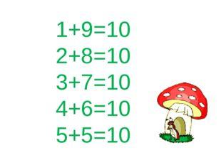1+9=10 2+8=10 3+7=10 4+6=10 5+5=10