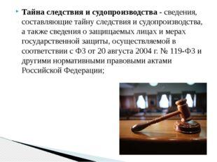 Тайна следствия и судопроизводства - сведения, составляющие тайну следствия и