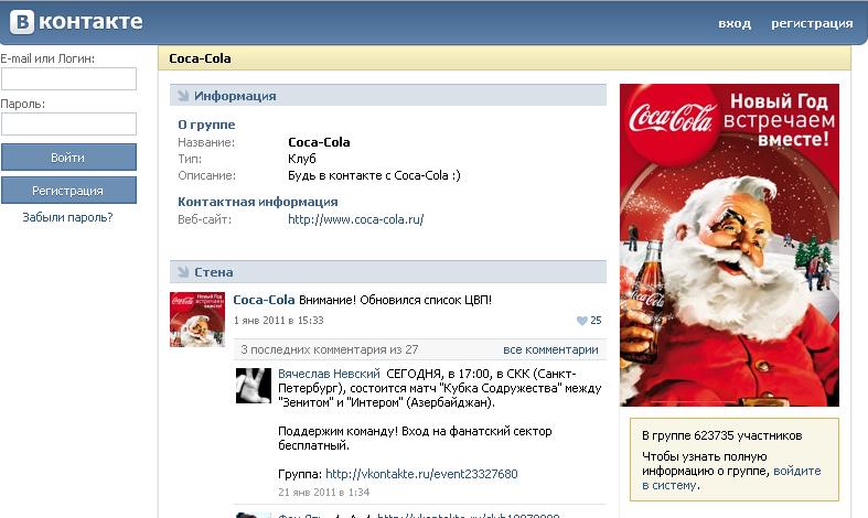 hello_html_32ef38f.jpg